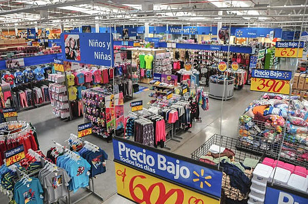 One of the Walmart Stores in Nicaragua - Photo Courtesy of Walmart Today